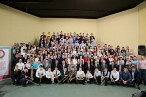 Общее фото. Конференция. Май 2015